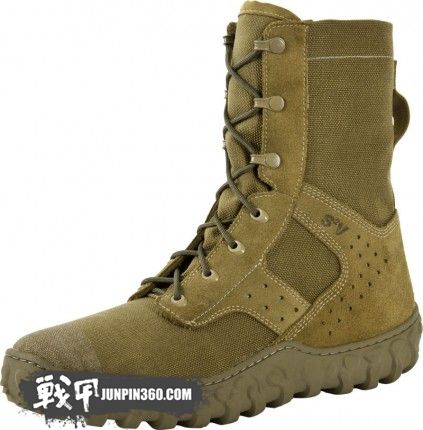 Rocky-Jungle-Boot-423x430.jpg