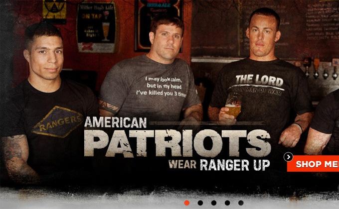 RangerUp文化衫内容讲解