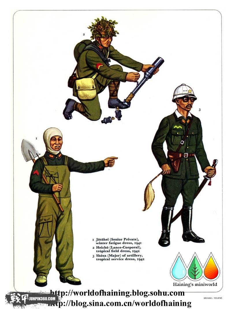 二战日本陆军