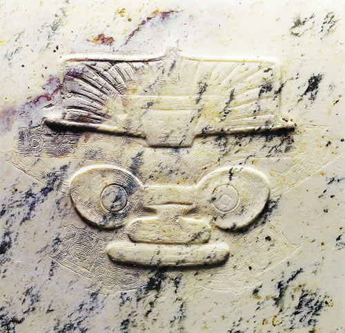 [转载]中国最早的国徽