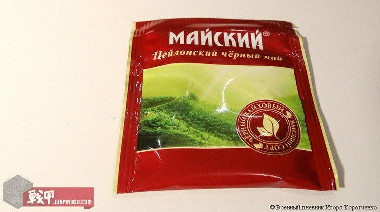 新版的俄军MRE - 银河 - 银河@生存主义唱诗班