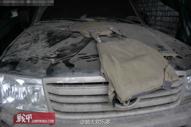 凤凰彩票官网 47
