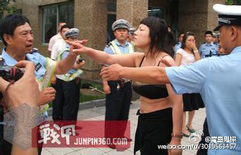 永利集团娱乐官网网址 5