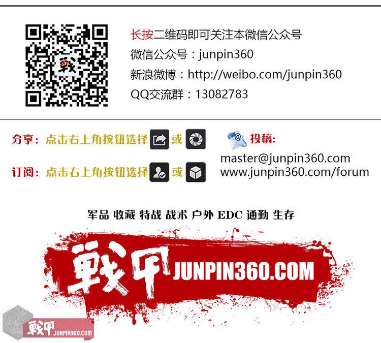 美高梅4858官方网站 16