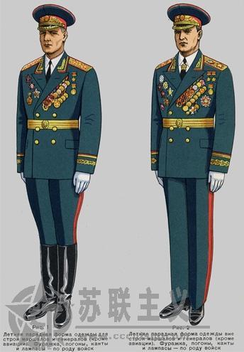 苏联武装力量军人的着装(1969年)开篇?#20843;?#32852;元帅?#36864;?#20891;高级军官军服