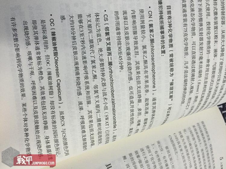 正版香港马报免费资料 21