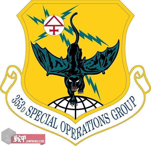 618px-353d_Special_Operations_Group_Emblem.jpg