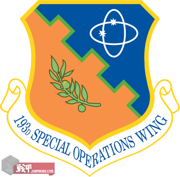 609px-193d_Special_Operations_Wing.png