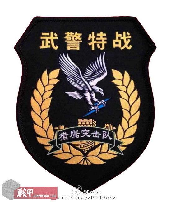 正版香港马报免费资料 6
