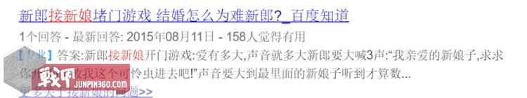 必威 25