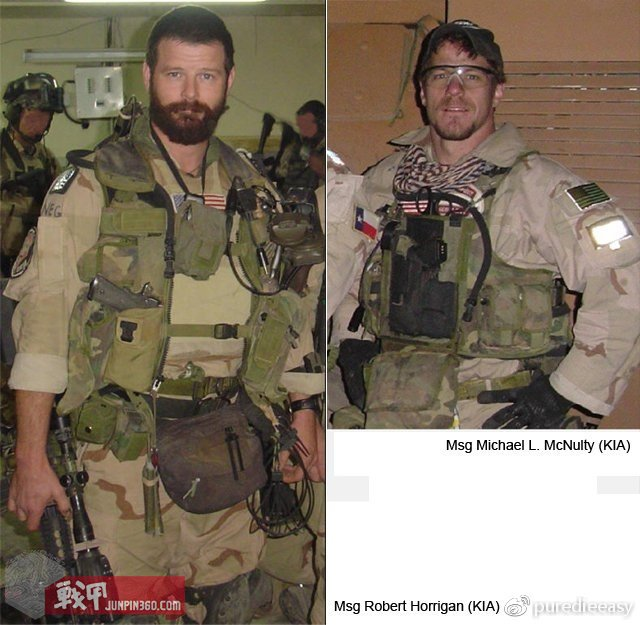 MSG Robert Horrigan 和 MSG Michael L.McNulty