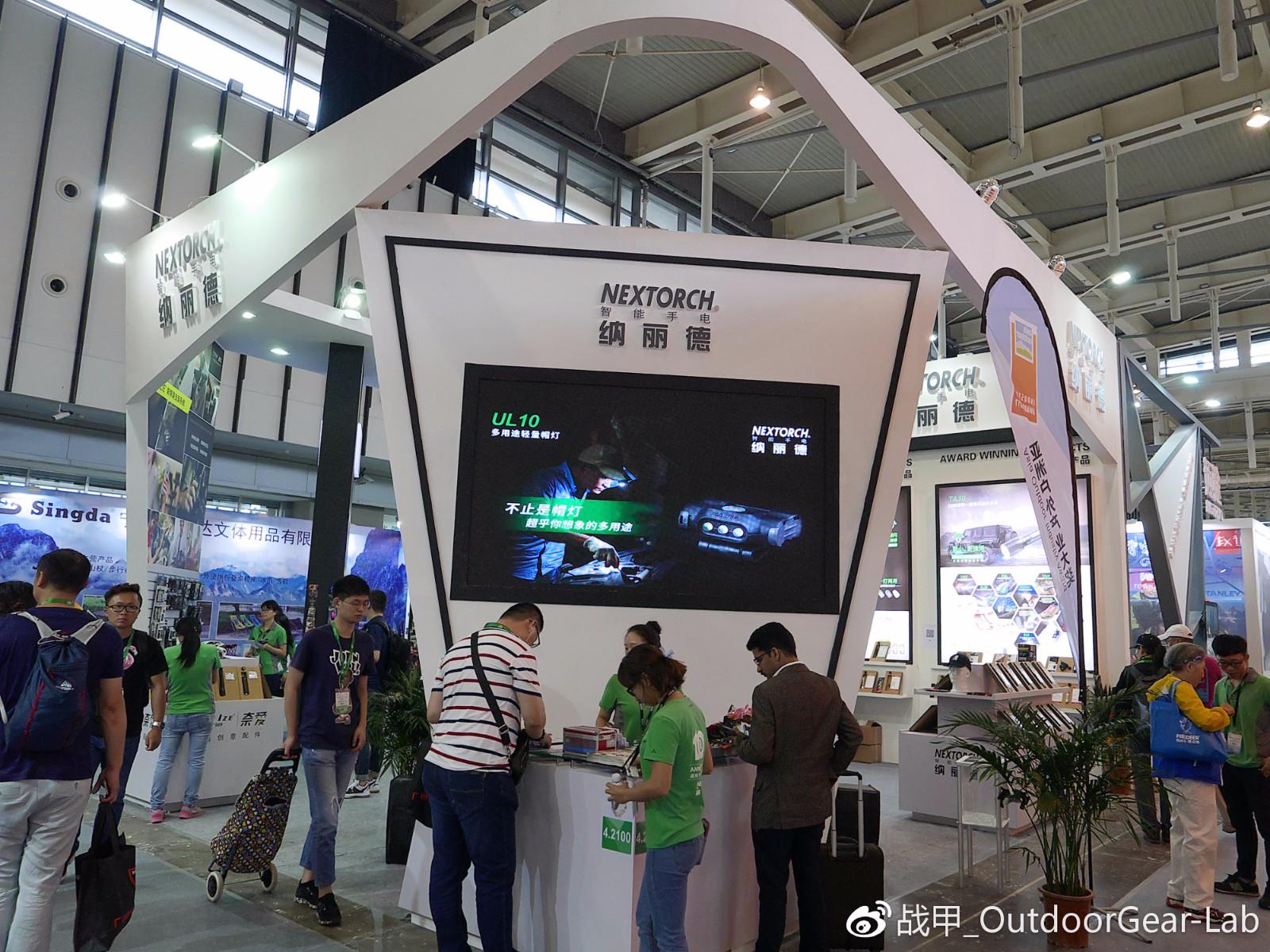 战甲君带你看2017第十二届南京亚洲户外展(第一篇)