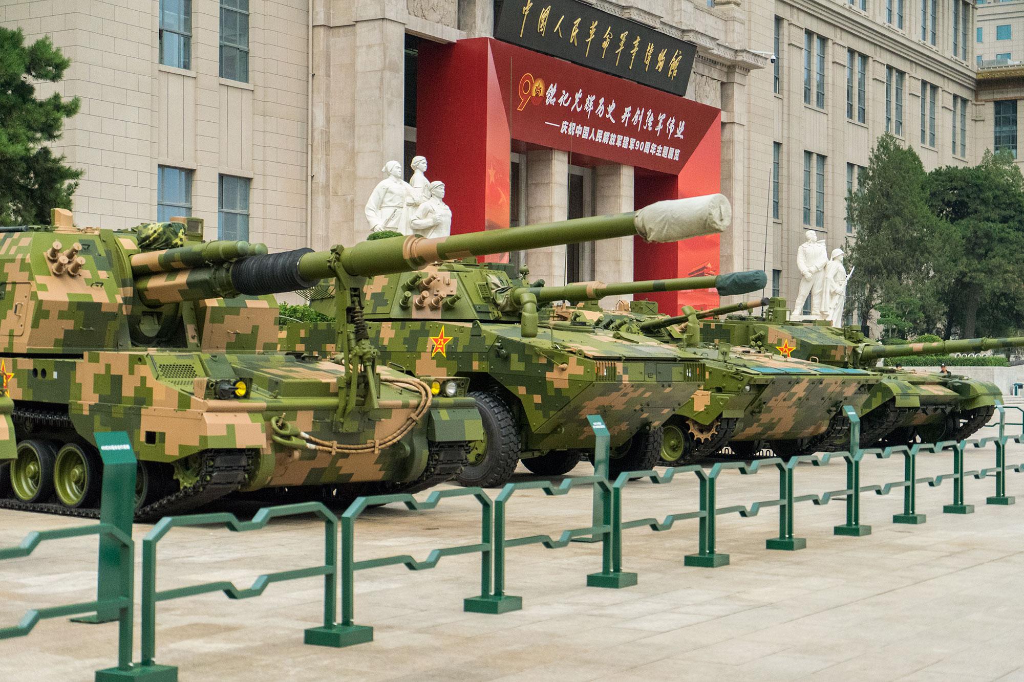 军事博物馆 — 中国人民解放军建军90周年主题展