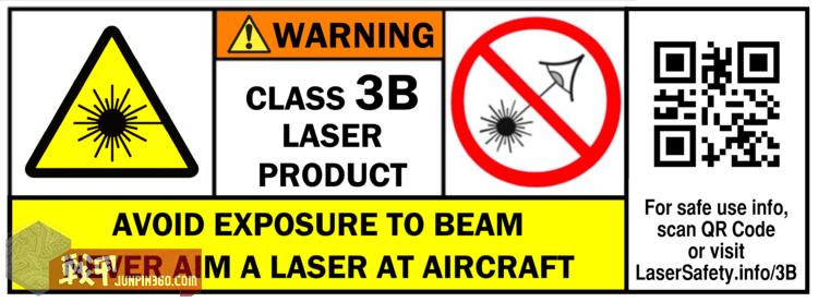 IEC-3B_QR-in-slot-4---aircraft.png