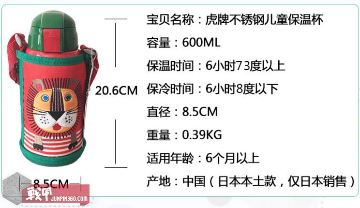 美高梅59599 2