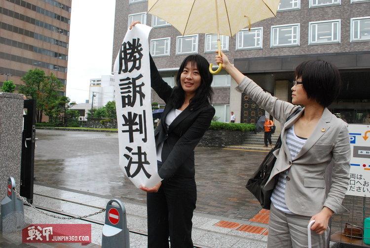 札幌地方法院判决原告胜诉i.jpg