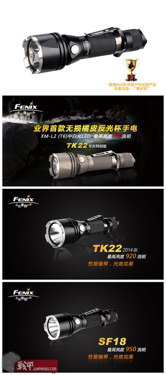 TK22 U2 gen1.jpg