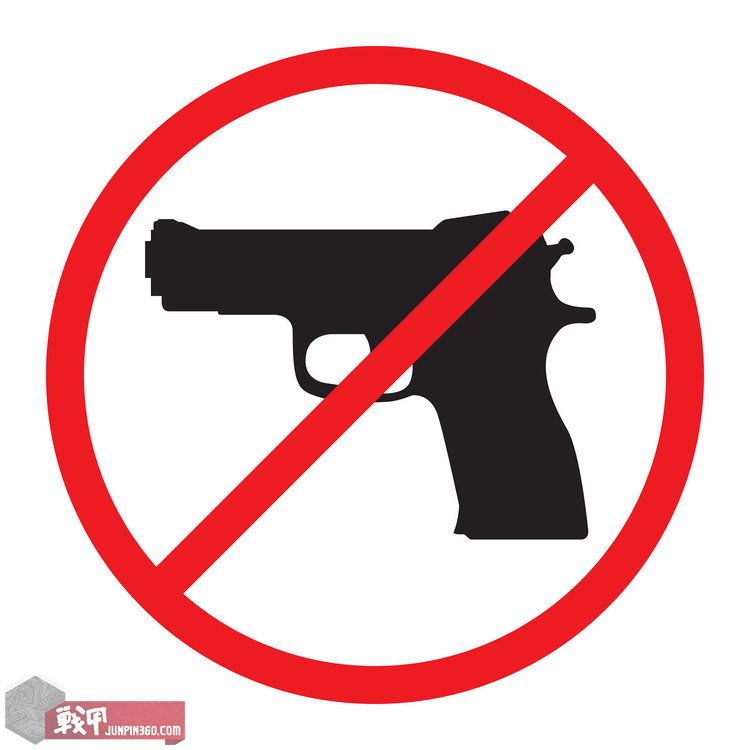bigstock-No-Guns-Allowed-Sign-114734456.jpg