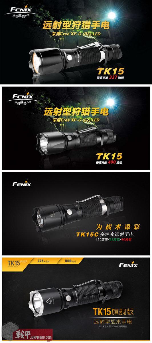 TK22 U2 gen2.jpg