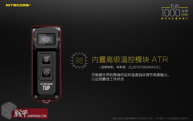 TUP_CN_16.jpg
