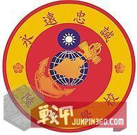 陸戰學校校徽.jpg