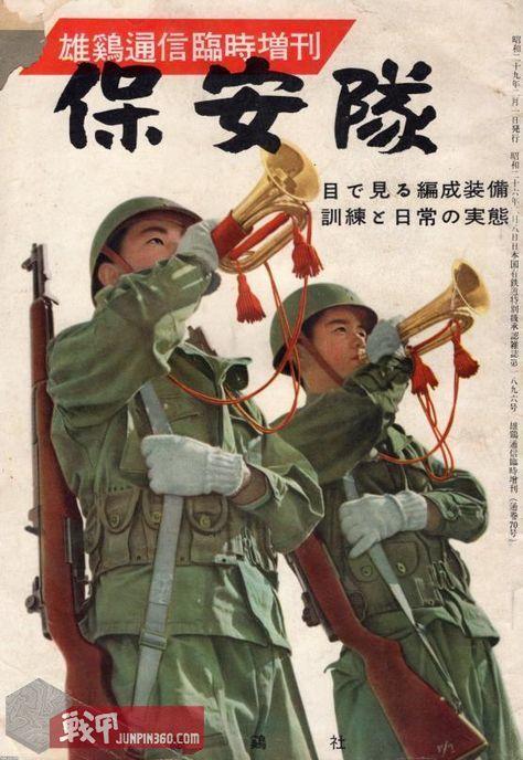 警察预备队之后的保安队时期依然继续使用这些二战武器.jpg