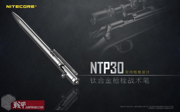 NTP30_CN_01.jpg