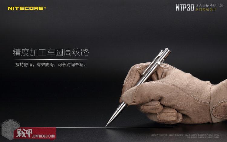 NTP30_CN_08.jpg