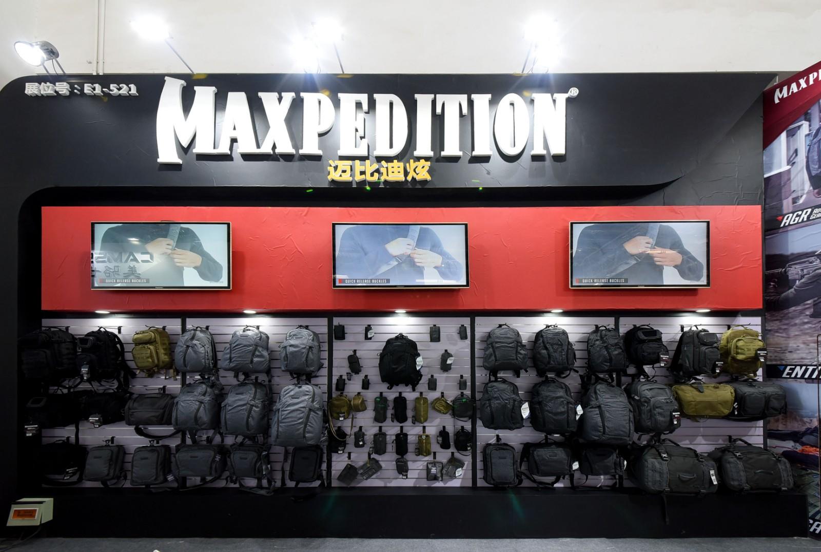 2019 ISPO北京展 · 迈比迪炫(美马篇)
