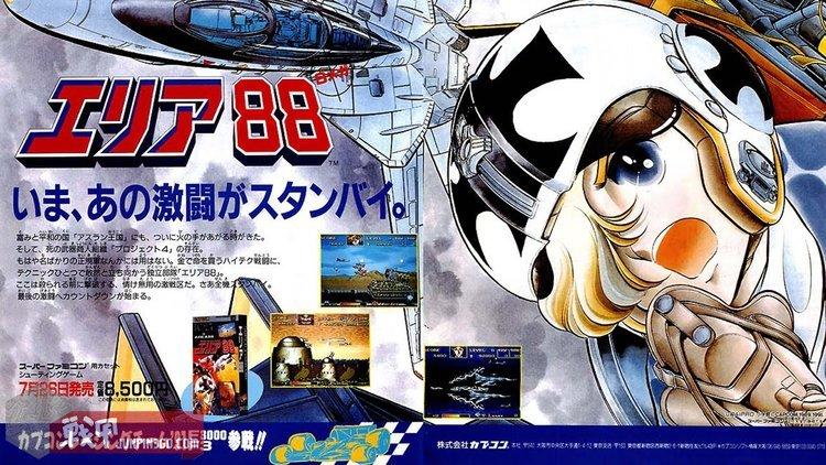 1 战区88也衍生了横版飞行射击游戏.jpg