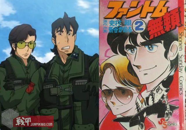 2 没错,《空中双响炮》(右)的两位主角在《奇幻自卫队》TV动画中也有登场.jpg