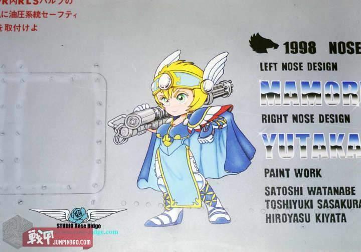9 这个Q版女武神则是绘制在左进气道上的,设计者则是新谷薰.jpg