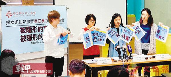 5 家暴年輕化与施虐者被控?#23454;?#20063;是香港警队所面临的问题之一.jpg