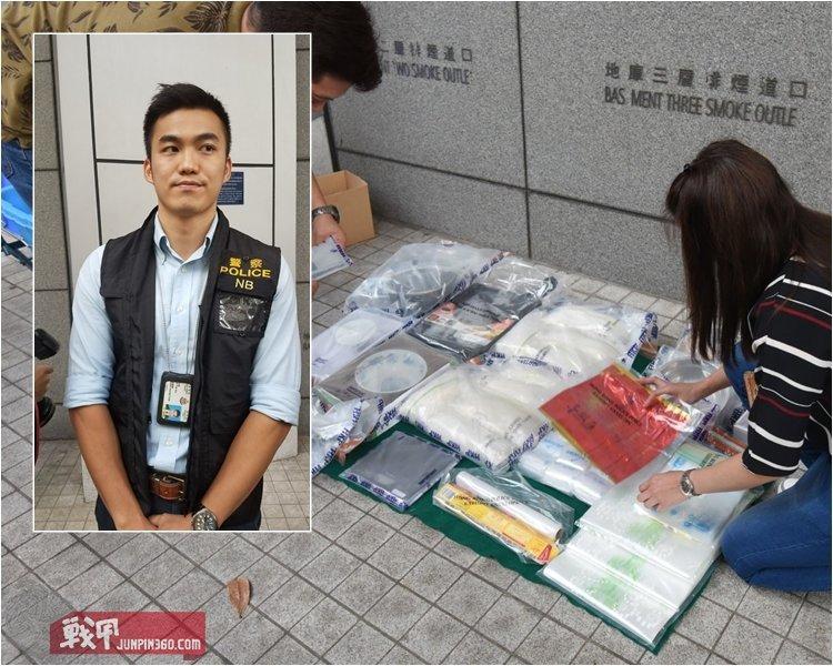 10 警方元朗掃毒抓获3男,搜得13公斤可卡因.jpg