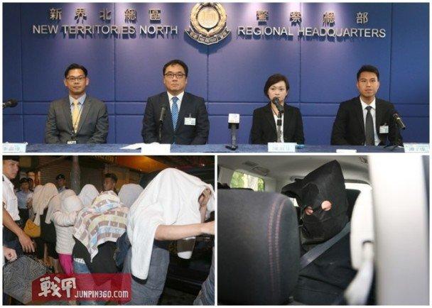 13 香港警方派出一名卧底探員渗?#36127;?#24110;一年,最后?#26194;?#25235;获299名嫌疑人.jpg