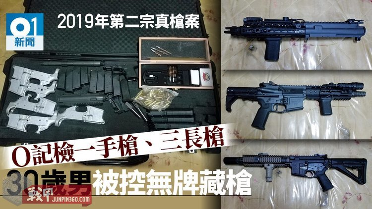 17 O记查获的非法枪械弹药.jpg
