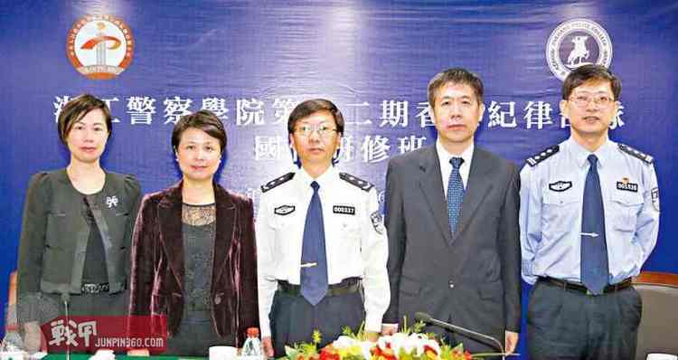 2 在浙江警察學院举办香港紀律部隊國情研修班.jpg