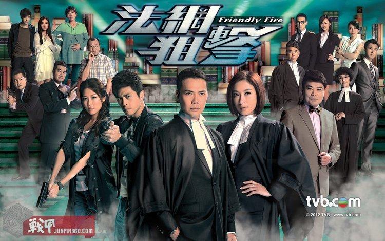 4 刑事检控科也是有TVB剧的.jpg