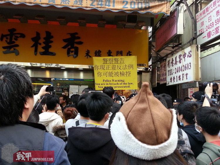 10 香港警队标志性的警告标语旗帜.jpg