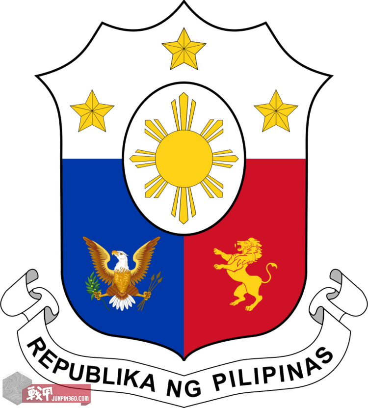800px-Coat_of_arms_of_the_Philippines.svg.png