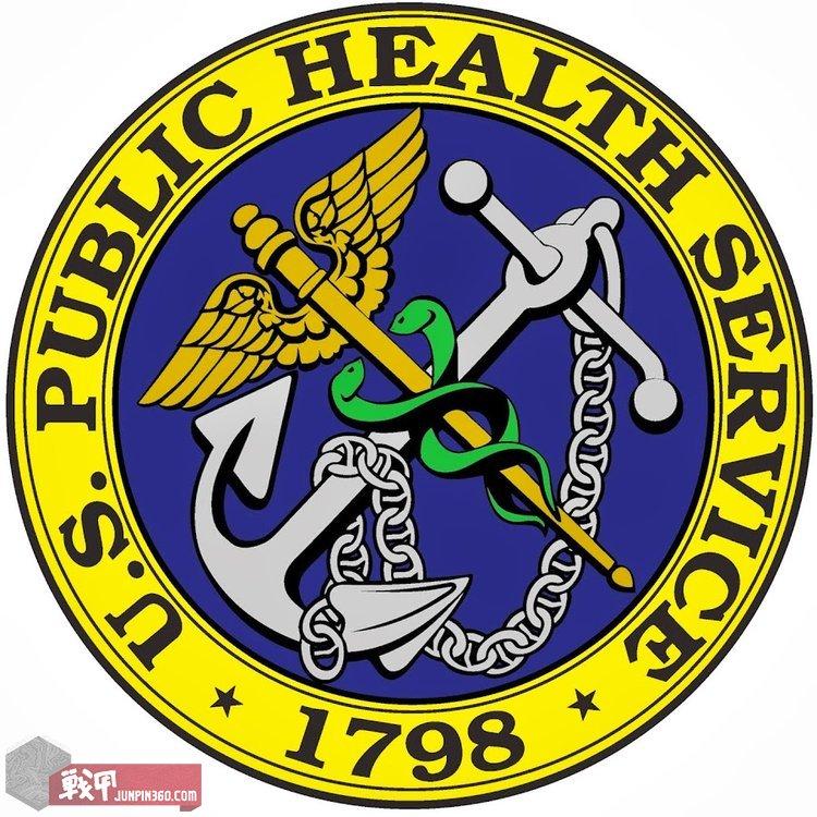 USPHS 1798 Seal.jpg