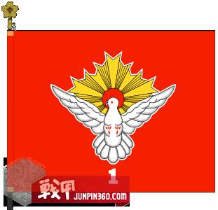 3 普通科連隊旗(第1連隊、警察予備隊).png