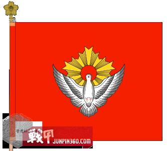 4 普通科連隊旗(第5連隊、保安隊).png