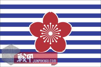 7 正式的警備隊旗.png
