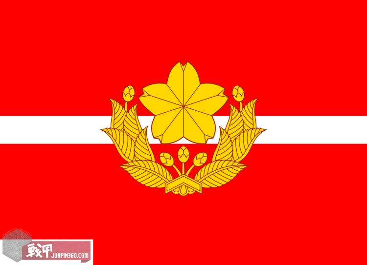 7 陆自的普通科中隊旗(相当于连级部队).png