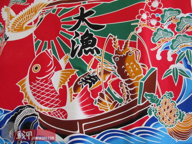 4 大渔旗.jpg