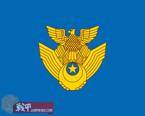 2 航空自卫队旗.png