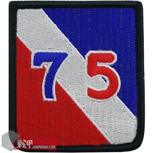 75_th_infantry_division_class_a_patch_69271_1_grande.jpeg