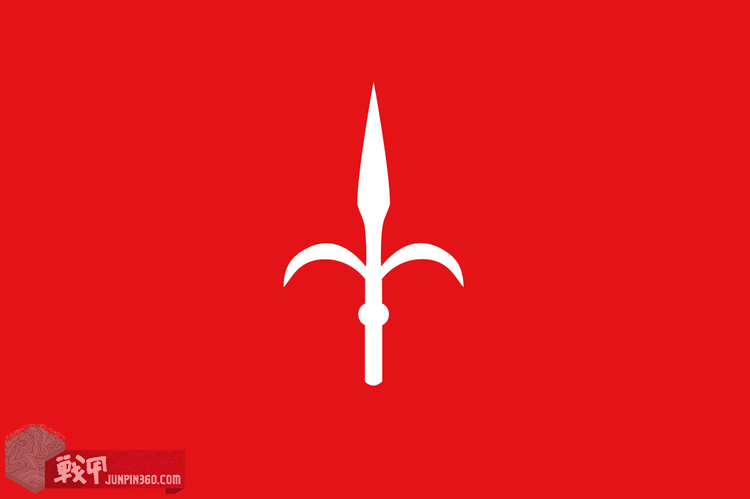 1024px-Free_Territory_Trieste_Flag.svg.png