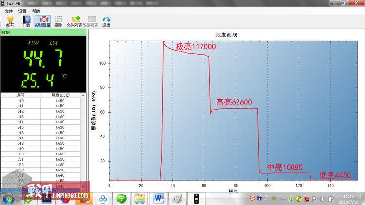 1.2阶梯.jpg